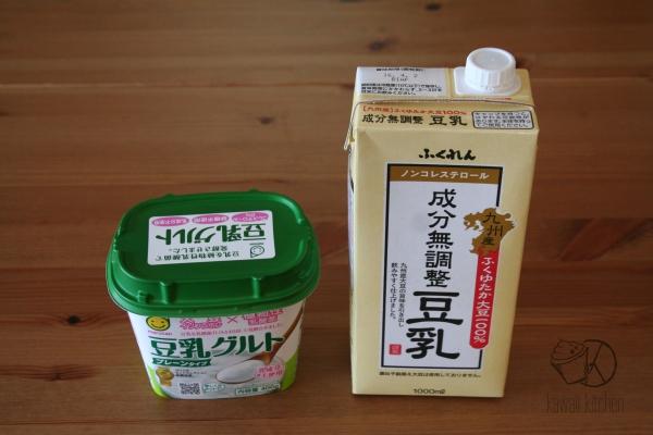 vegan tokyo yokohama - 01