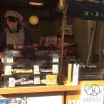 Odango (mochi rice ball) shop